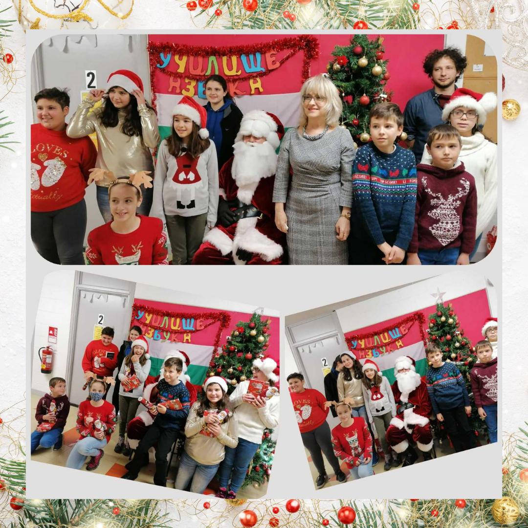 Коледа в Училище Азбука Дъблин